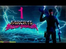 Прохождение Far Cry 3 Blood Dragon HD Часть 1 Спайдер