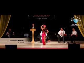 Diana Ra - ESMAL ALEIK @ Almaz Festival 2016