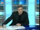 Честный понедельник - Церковь и светское общество 03.10.11