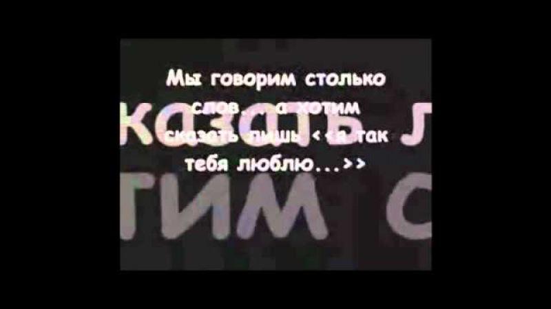 Муслим Магомаев - История Любви (на русском)