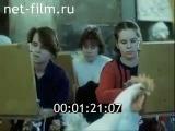 д/ф - Деревня художников. (1987) Центрнаучфильм.