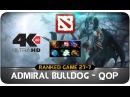 Дота 2 АдмиралБульдог играет на Квапе   Dota 2 AdmiralBulldog Plays Queen of Pain   27-7   4K 60fps