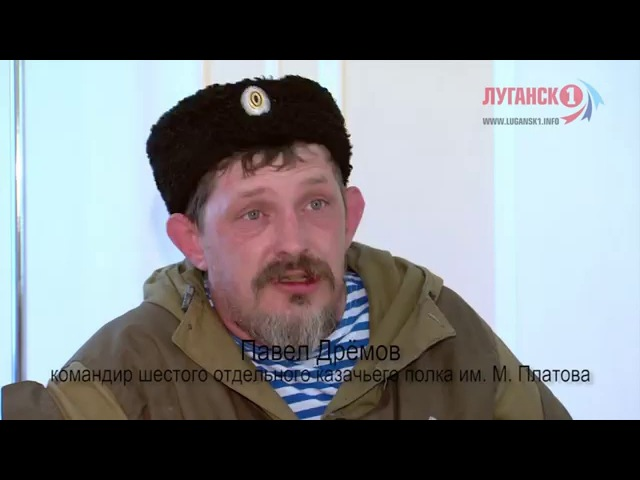 Последнее интервью Павла Дрёмова