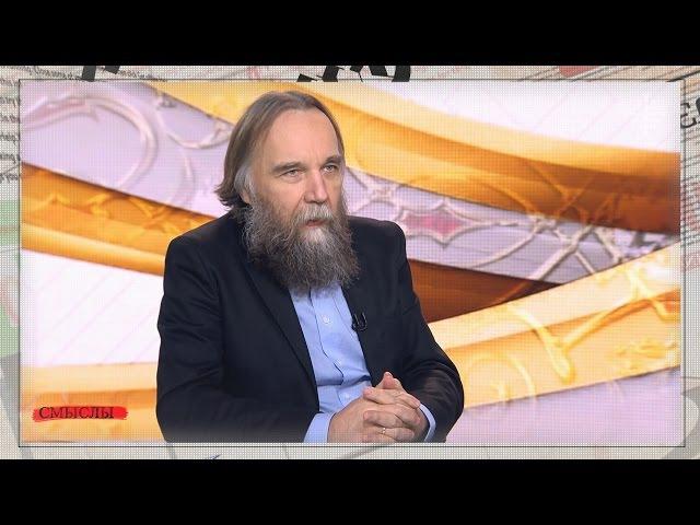 Александр Дугин: «Шестая колонна», осевшая во власти РФ, занимается саботажем из...