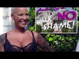 Amber Rose celebrates sex in Walk of No Shame video after one night stand