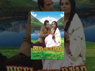Jheel Ke Us Paar | Hindi Full Movie | Dharmendra, Mumtaz, Prem Chopra