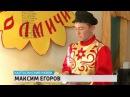 Музыкальный коллектив Холмичи