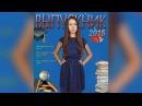 Презентация школьной фотокниги - Выпускник 2015