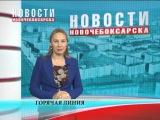 """2 октября в газете «Грани» состоится горячая линия - """"Как живешь, детский сад?"""""""