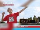 105-летний японец установил рекорд в беге на 100 метров