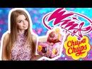 WINX - Chupa Chups (Винкс - Чупа Чупс) Стоит ли покупать?