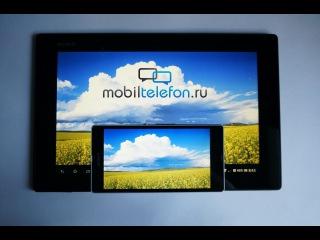 Обзор Sony Xperia Tablet Z (review): тонкий и водонепроницаемый планшет