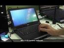 MSI S120 fanless netbook