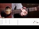 Как играть на гитаре Of Monsters and Men Dirty Paws Guitar tutorial