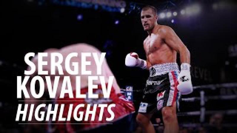 Sergey Krusher Kovalev Highlights I Сергей Ковалёв Вечно Молодой