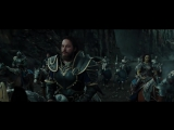 WARCRAFT Official Movie Trailer HD (2016) трейлер варкрафта на Русском языке (1)