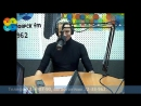 Утреннее шоу Завтрак Чемпионов на радио Красноярск FM. В гостях у ребят Александр Волков полуфиналист проекта Танцы на ТНТ час