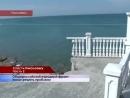 Круглый стол ОНФ по Николаевке 13 08 2015 Крым