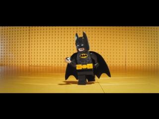 Лего Фильм: Бэтмен (2017) дублированный тизер-трейлер