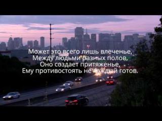 Aleks Prokhorov - Любовь. (3:00 19.12.2003)