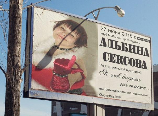 МОК призвал заморозить приготовления к международным соревнованиям в России - Цензор.НЕТ 3353