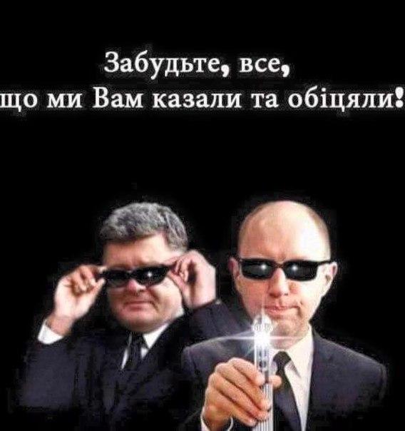 """""""Задерживается мелкая рыба, а крупная рыба потирает руки"""", - Березюк о задержании Каськива - Цензор.НЕТ 1060"""