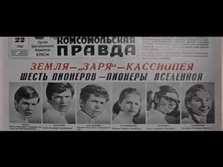 Геннадий Белов – Этот большой мир (из х/ф «Москва-Кассиопея»)