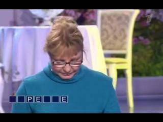 2015-01. «Поле Чудес»: открыли не ту букву