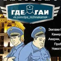 dps_nizhnekamsk