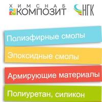 Нгк Сибирь