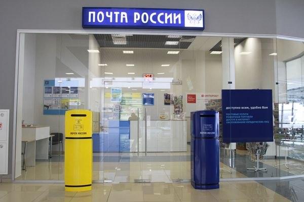 На скамье подсудимых предстанет кассир почты, присвоившая более трех миллионов рублей