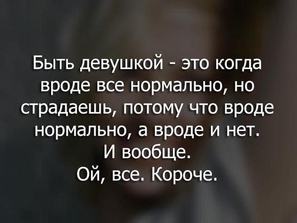 https://pp.vk.me/c628830/v628830445/f0fa/0r2PTFyq34s.jpg
