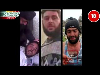 Исламские террористы - демократизаторы Сирии! Казнь алавита ( 21)