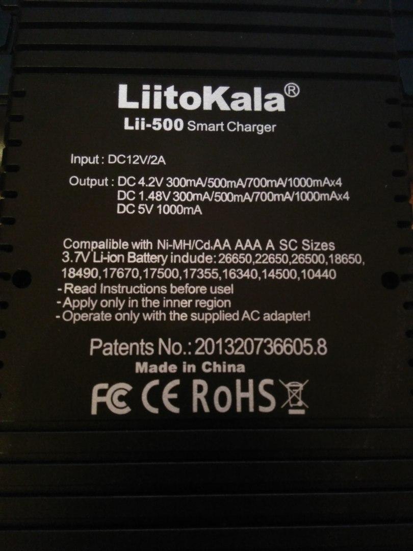 Обзор Liitokala lii-500