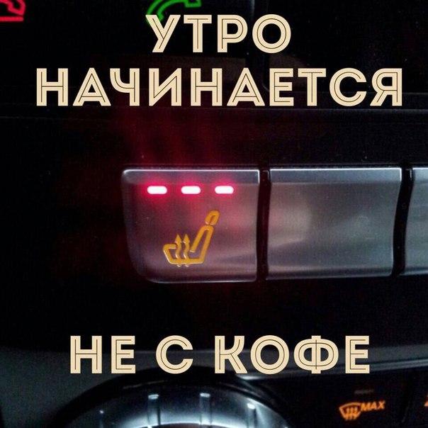 авто магнитогорск
