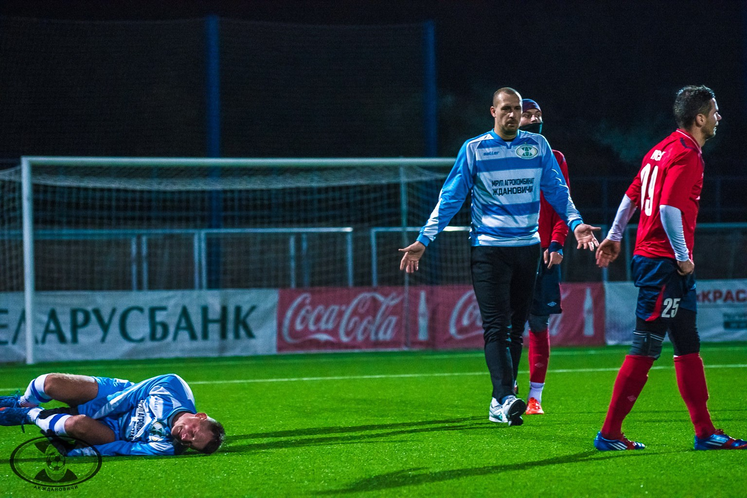 АК Ждановичи - Минск