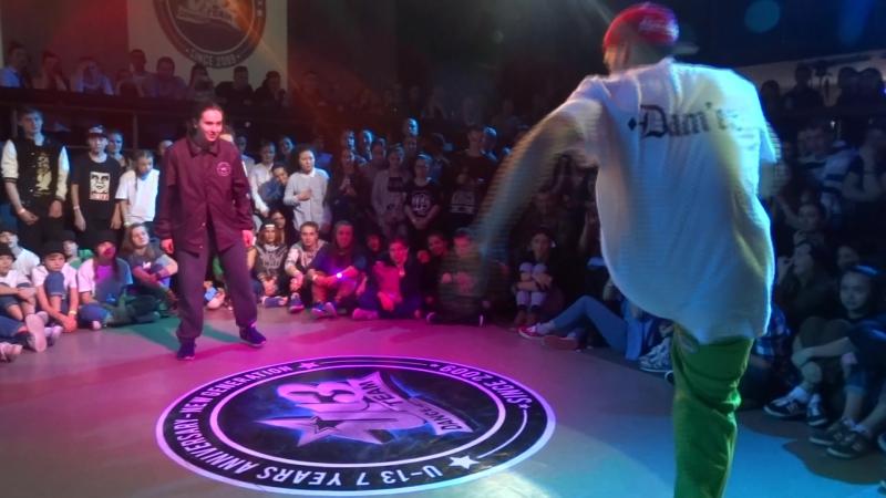 Dam'en (win) vs ... Hip-hop Pro 1/8 (7 years unniversary U13)