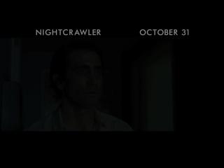 Стрингер/Nightcrawler (2013) ТВ-ролик №3