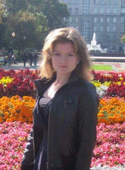 Катерина Голыгина