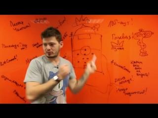Картавый футбол - Ник про Пелегрини