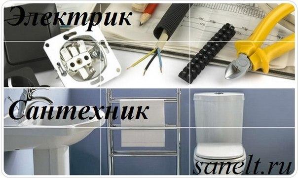 Магазины сантехники во Владивостоке, узнать адреса и