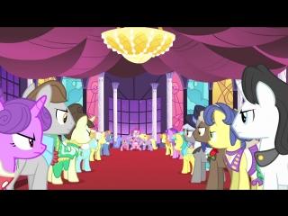 Мой маленький пони - Дружба - это магия. Сезон 1 Серия 26