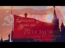 Ансамбль Александрова - Несокрушимая и легендарная песня о Советской армии