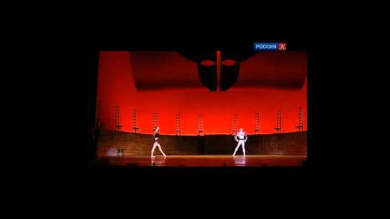 Carmen - Svetlana Zakharova - Bolshoi Ballet COMPLETE