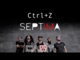СЛОТ  SEPTIMA-FILM (Часть IV  Ctrl+Z) - ALL STAR TV 2016
