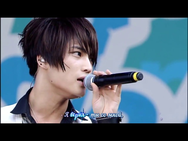 [rus sub] DBSK/TVXQ - Why Did I Fall In Love With You