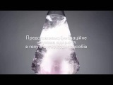 Oriflame Ultimate lift - нновацйна серя високоефективних антивкових засобв