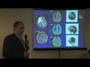 Диагностика поражения головного мозга