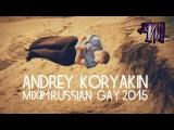 Andrey Koryakin MIX#1 2015 CRAZYMAN