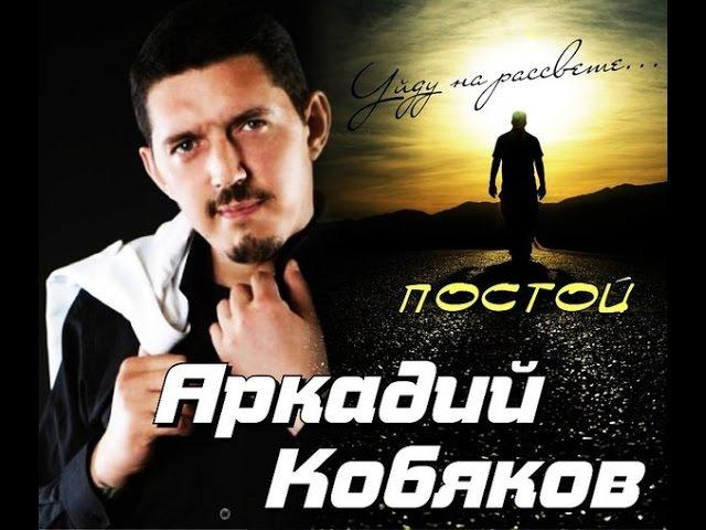 (нет)ПАМЯТИ ДРУГА,А.КОБЯКОВА-С.ЛОБАЗНОВ и Т.ДОЛЬНИКОВА-БОЛЬ О ТЕБЕ...